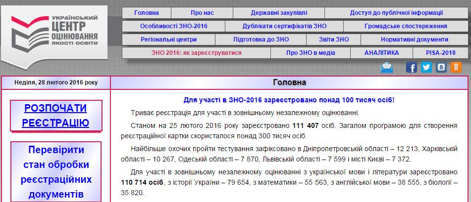 2016-02-28_190635