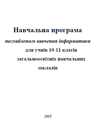 2015-07-21_120753