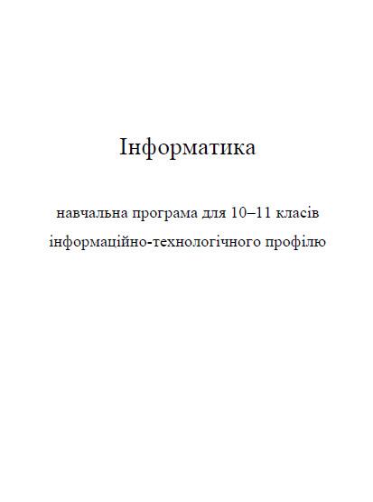 2015-07-21_121345