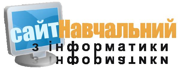лого9