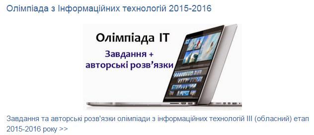 2016-03-28_181517